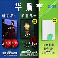 CD Bottom 05 - PO Hua Chen Yu Various album