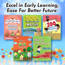Revision Bottom 12 - Excel in Early Learning, Ease For Better Future