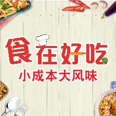 Chinese Bottom 10