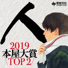 Chinese Bottom 16