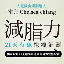 Chinese Bottom 30