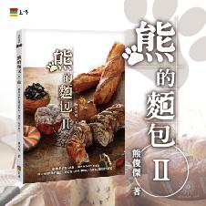 Chinese Bottom 32