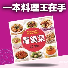 Chinese Bottom 09