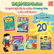 Revision Bottom 02 - Pelangi Bright Kids - POP Club