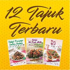 Malay Bottom 13 - Buku Masakan Mini Siri 4