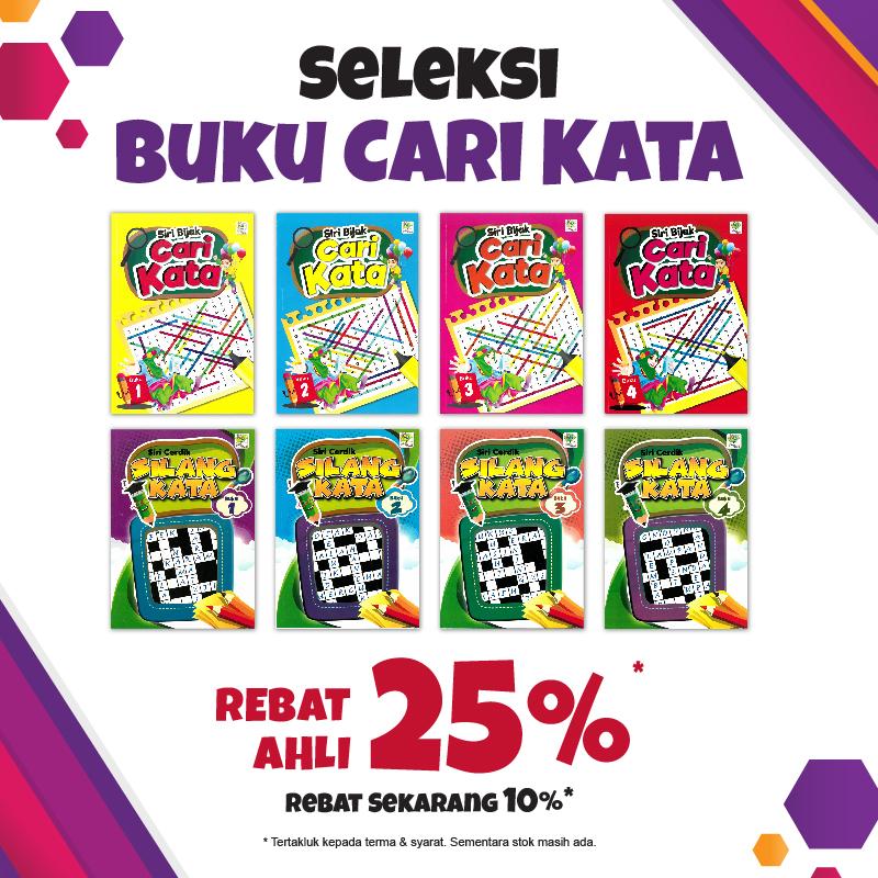 Malay Bottom 24 - CAri kata