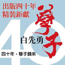 Chinese Bottom 22
