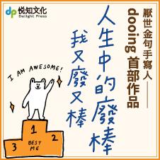 Chinese Bottom 24