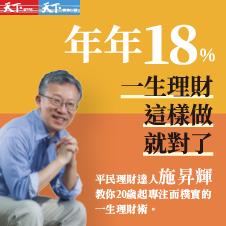 Chinese Bottom 33