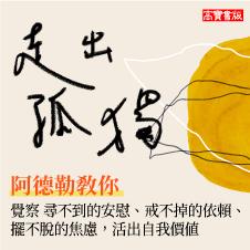 Chinese Bottom 18