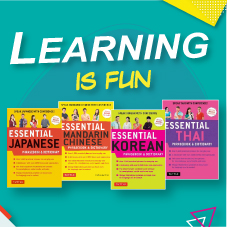 English Bottom 09 - Learning is fun