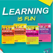 English Bottom 09 - Learning is fun