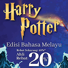 Malay Bottom 03 - Harry Potter