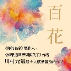 Chinese Bottom 19