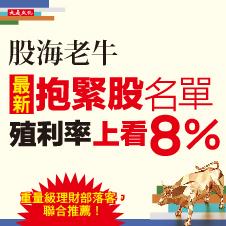 Chinese Bottom 27