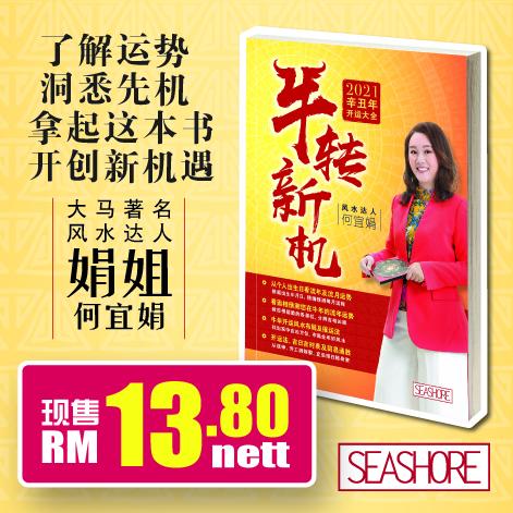 Chinese Bottom 48 - 終疆6