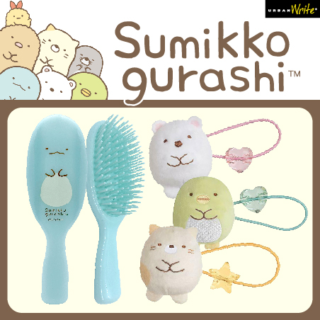 Stationery Bottom 26 - SUMIKKOGURASHI  - Daily Lifestyle