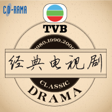 CD Bottom 26 - TVB Drama