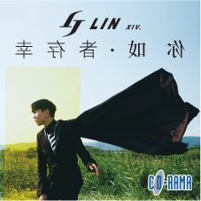 CD Bottom 17 - JJ LIN