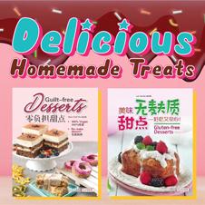 English Bottom 09 - Delicious homemade