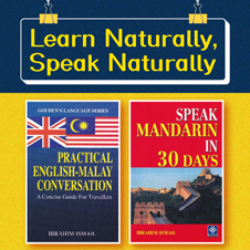 English Bottom 13 - Learn Naturally