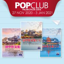 Revision Bottom 13 - POP Club SAP - SMK