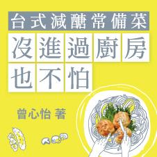 Chinese Bottom 40