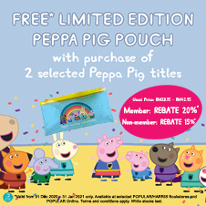 English Bottom 28 - Peppa Pig