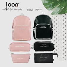 Stationery Bottom 25 - Icon backpack