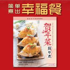 Chinese Bottom 17