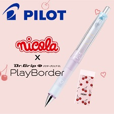 Stationery Bottom 25 - PILOT