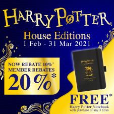 English Bottom 02 - Harry Potter