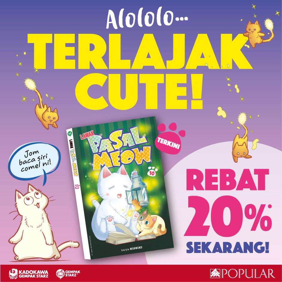 Malay Bottom 07 -  Si comel Meow