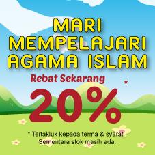 Malay Bottom 11 - Mempelajari Agama