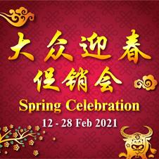 Stationery Bottom 22 - Spring promotion