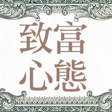 Chinese Bottom 29