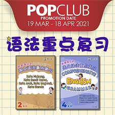 Revision Bottom 01 - EPH Pop CLub
