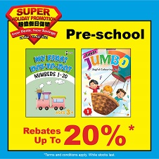 Revision Bottom 14 - Super Holiday Preschool