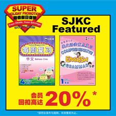 Revision Bottom 15 - Super Holiday SJK