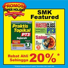 Revision Bottom 17 - Super Holiday SMK