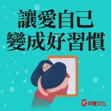 Chinese Bottom 45 - 勇敢的人請小心輕放