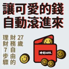 Chinese Bottom 36