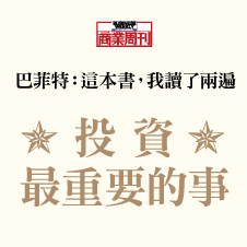 Chinese Bottom 41 - 蝠星東來SP