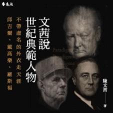 Chinese Bottom 47 - 奇蹟