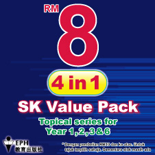 Revision Bottom 20 - Value Pack SK