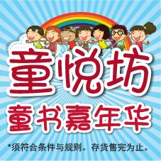 Chinese Bottom 15 -