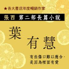 Chinese Bottom 46 - 彼岸之嫁