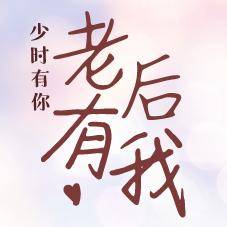 Chinese Bottom 02 促销