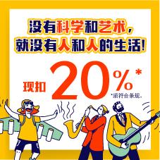 Chinese Bottom 05 促销