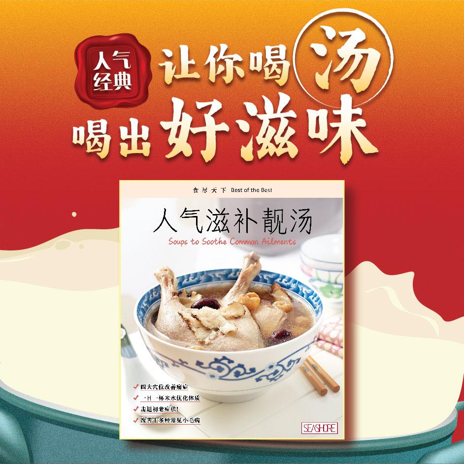 Chinese Bottom 07 促销